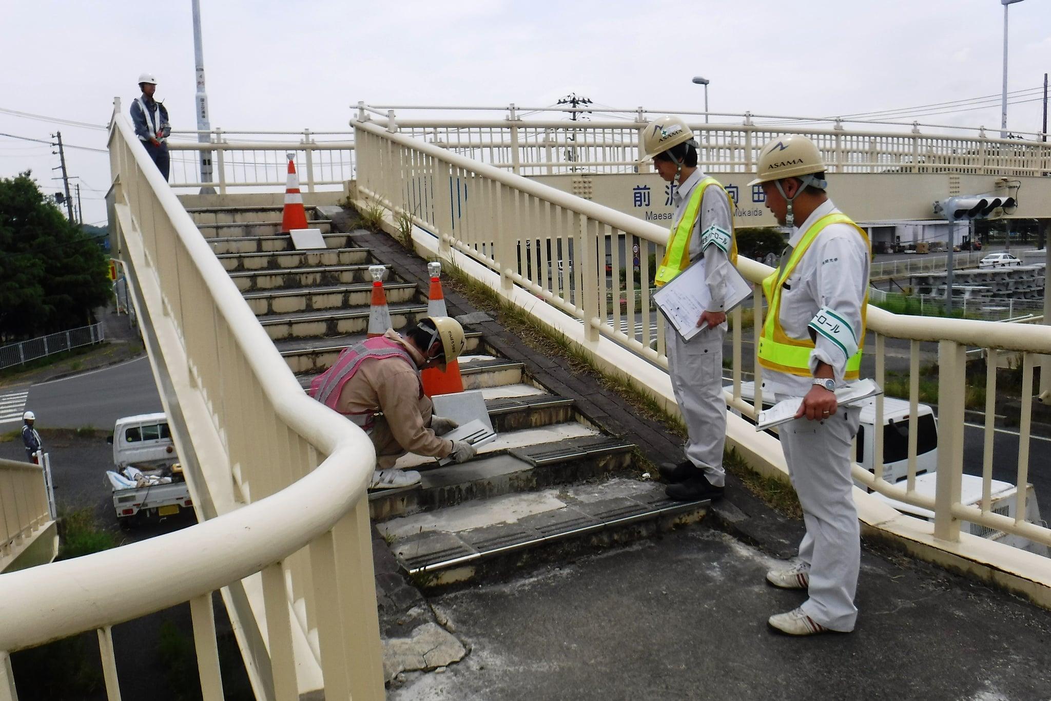 歩道橋補修