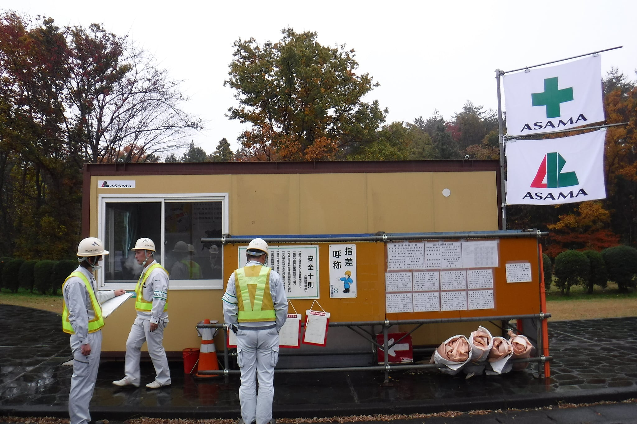花巻広域公園トイレ改修工事 現場事務所確認
