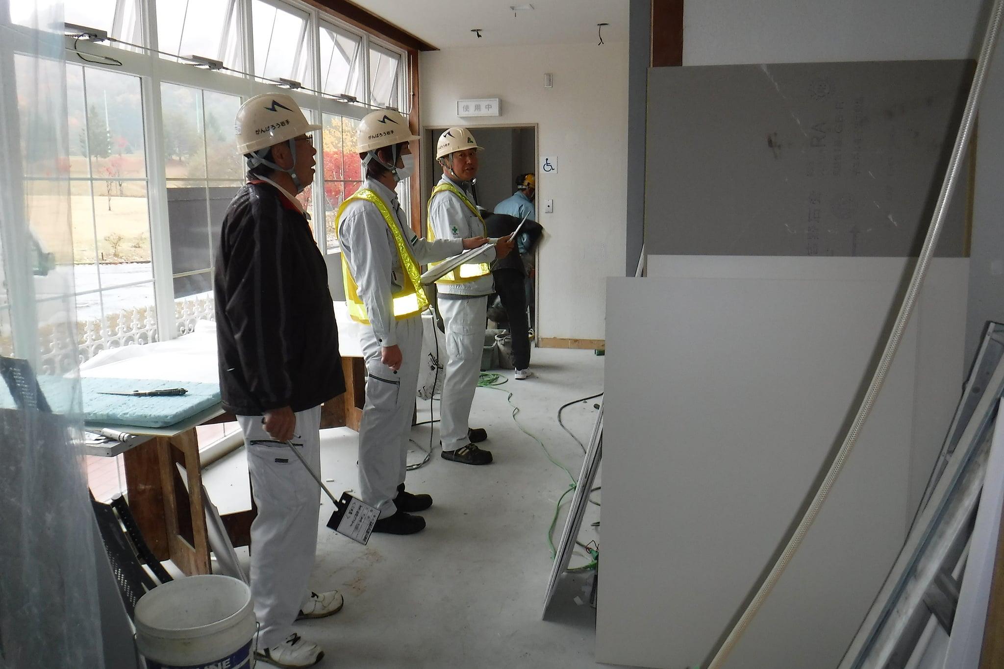 花巻広域公園トイレ改修工事 施工場所確認