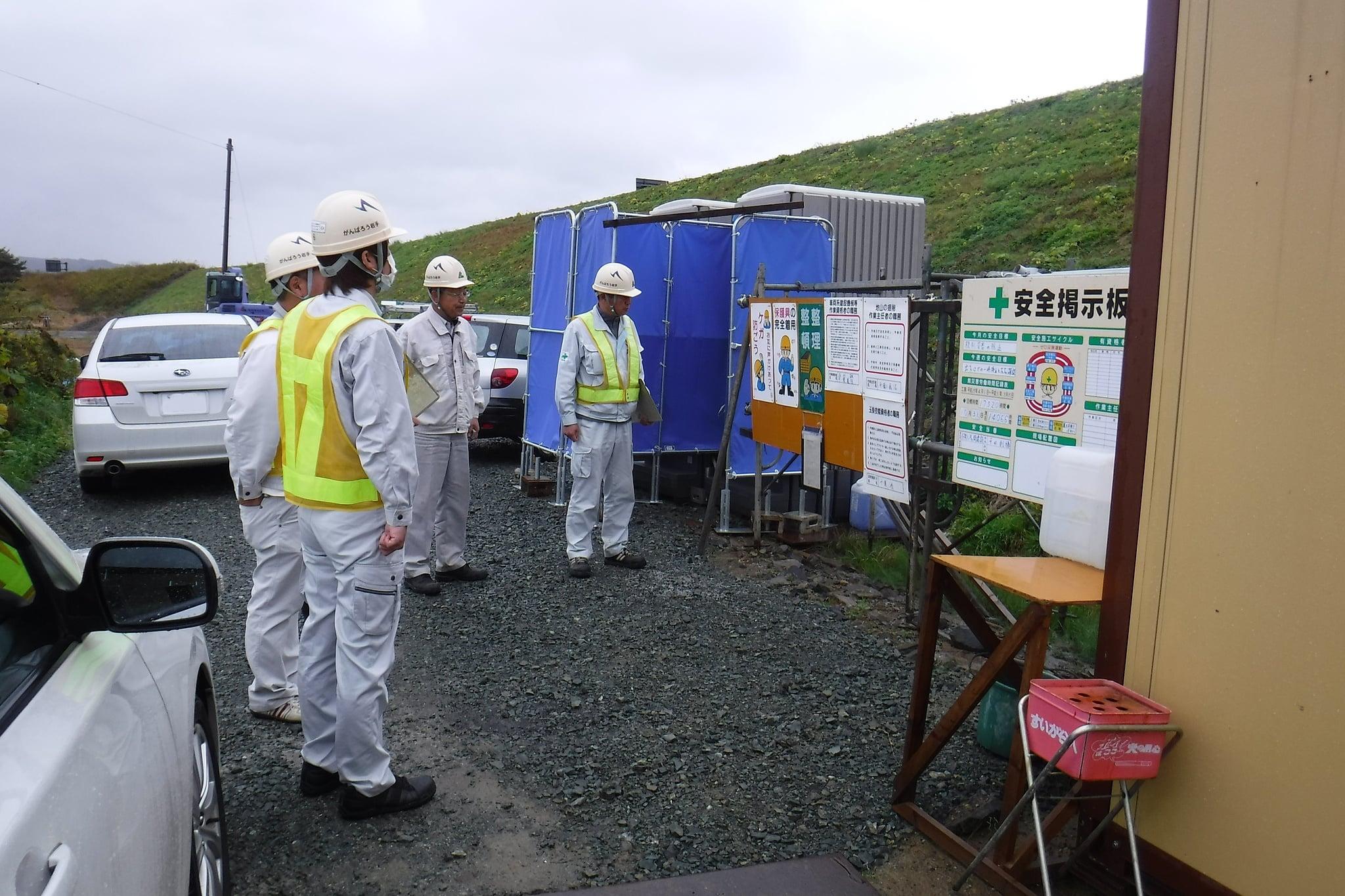 道の駅平泉地下タンク設備設置工事 現場事務所確認
