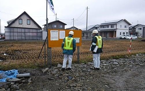 谷地明円宅地造成工事 掲示板確認