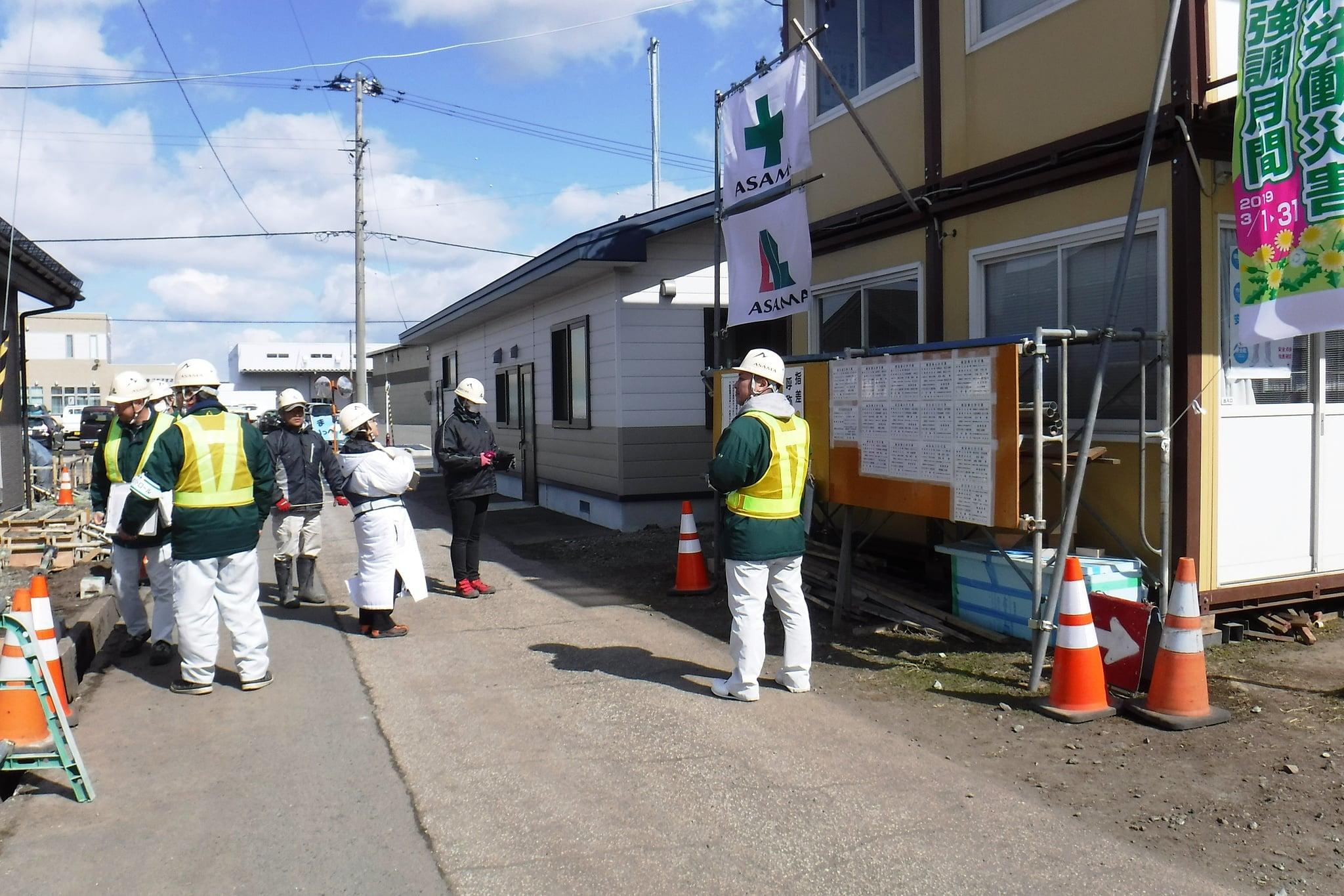 江釣子駐在所新築工事 掲示板確認